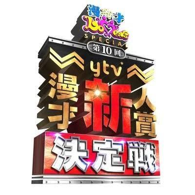 Miomio 月曜から夜ふかし 動画 月曜から夜ふかし(鬼滅の刃・aiko)の見逃し配信フル動画を無料視聴!