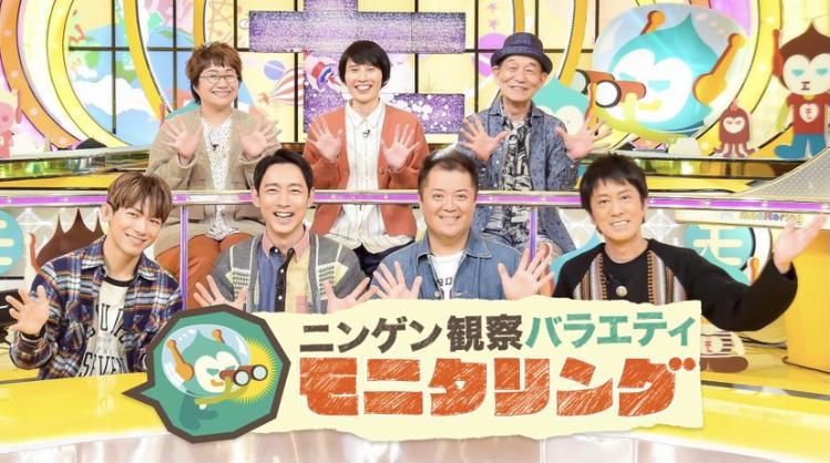 テレビ千鳥 miomio